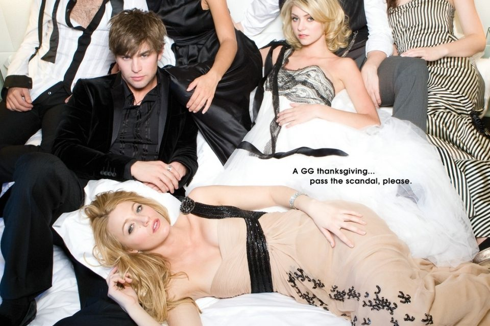 6 Things You Didn't Know About Gossip Girl.