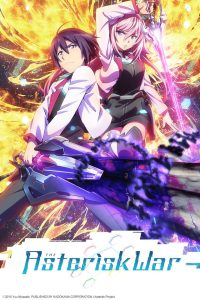 title poster of anime