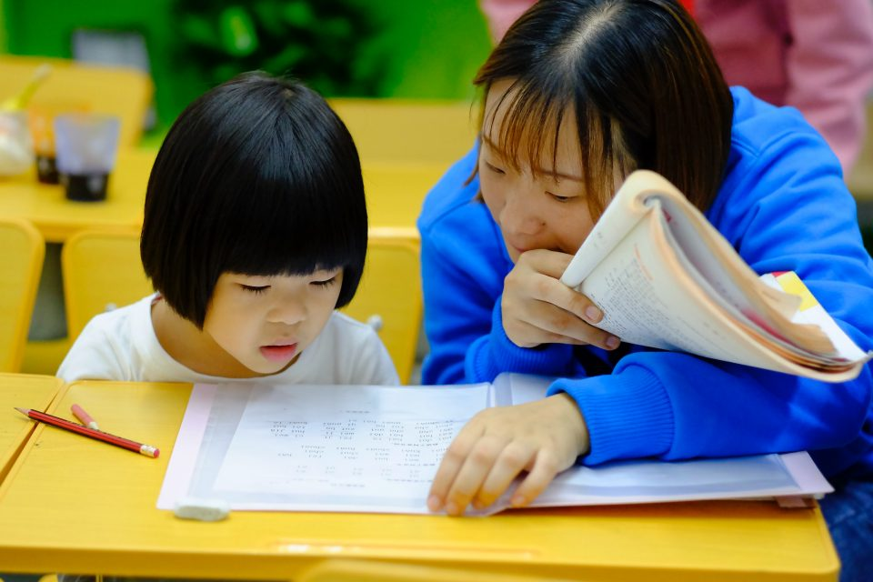 Research Says Praising Your Child Improves Their Academic Performance
